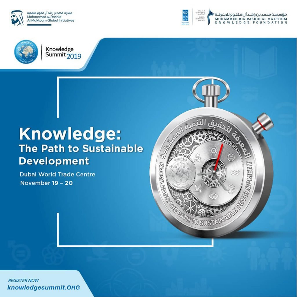 knowledge_summit